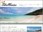 琉球BlueMarine