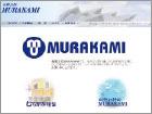 有限会社MURAKAMI